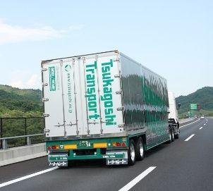 株式会社 塚腰運送 熊本営業所