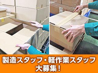 【パレットへの並べ替え作業(自動車用バッテリー)】